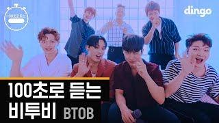 [100] 100 BTOB LIVE