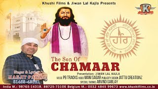 The Son Of Chamaar Manjit Pawar Free MP3 Song Download 320 Kbps