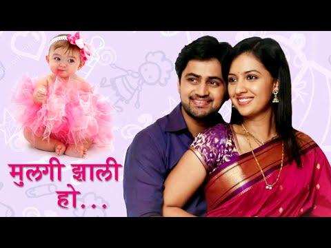 Janhavi To Deliver A Baby Girl | Honar Sun Mi Hya Gharchi | Tejashri ...