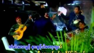 Pho Kar - Yin Htae Ka Ler Tae Tha Chin [Myanmar Song 2010]