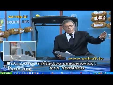 ΑΝΔΡΕΑΣ ΦΙΚΙΩΡΗΣ 22.8.2011 Μέρος 4