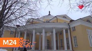 """""""Это наш город"""": В усадьбе Люблино появится свадебный павильон - Москва 24"""