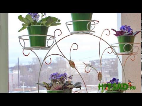 Подставки для цветов и интерьерная ковка купить оптом ✿ Декор кованый от  Хитсад ✿ Дизайн интерьера
