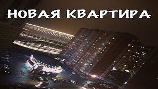 Новая квартира, моя кухня,  мой живот, ЖК Панорама, стадион Краснодар.(Всем привет. Это видео мне показалось интересным, несколько дней мы переезжали, и наконец переехали. Всем..., 2016-11-03T14:36:11.000Z)