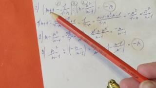 Скачать 154 Алгебра 8 класс Выполните действия с дробями примеры решение