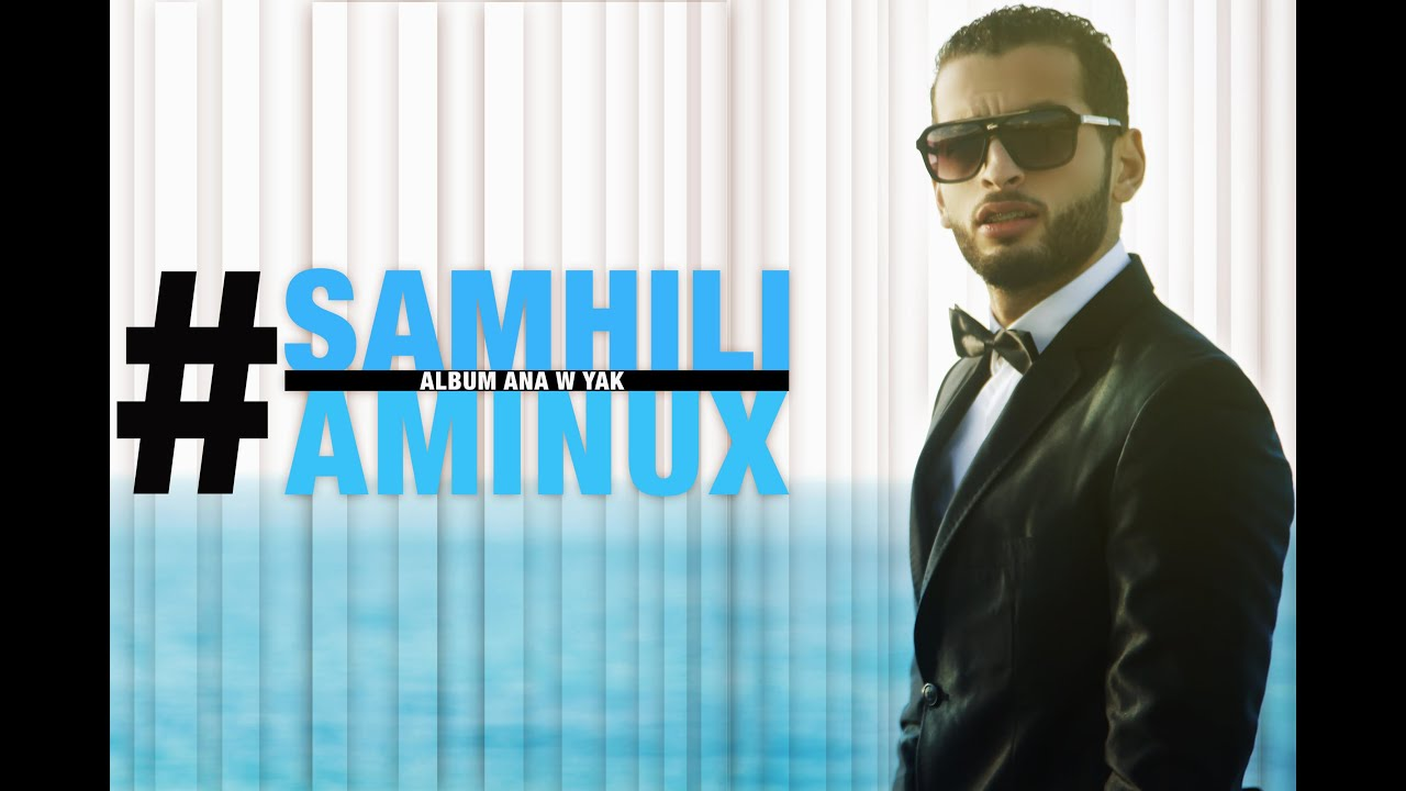 aminux samhili mp3