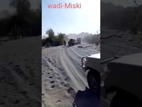 #TCHAD #Tibesti : Combat région de Miski - Yébibou