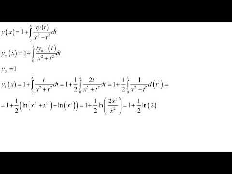 Интегральные уравнения Вольтерра второго рода Метод последовательных приближений