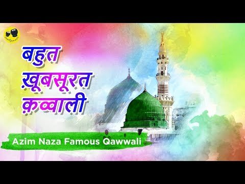 Nana Bhi Aise Navasa Bhi Aisa l Azim Naza Famous Qawwali l Full Video
