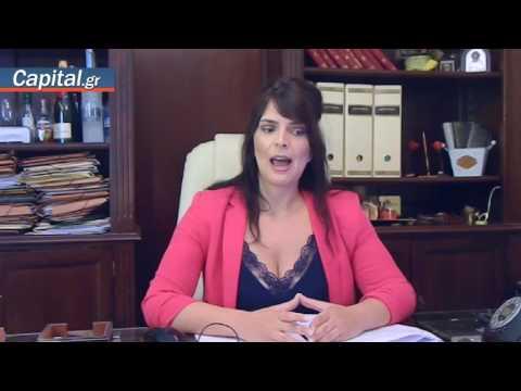 Νομικές συμβουλές για τη ρύθμιση τραπεζικών δανείων