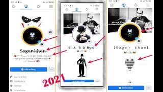 Make facebook vip accountStyles Name  vip bio features  A Z 2021 new trick screenshot 5