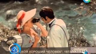 Любимые актеры. Людмила Максакова [27/12/2014]