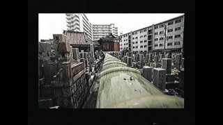今も残る部落差別 部落 検索動画 28
