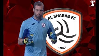 FAROUK BEN MUSTAPHA AL SHABAB BEST SAVES 2017/2018