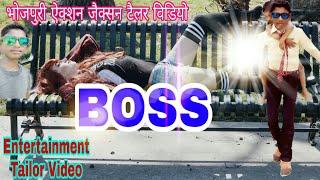 Dabang hero (Official Tailor)Nitesh shroff & pawan singh  bhojpuri superhit Movies 2018