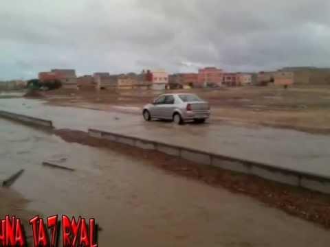 Youssoufia Et La Pluie 2 Youtube