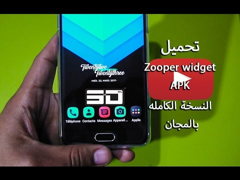 64+ Fox For Zooper Apk - Unik For Zooper Apk Download Latest