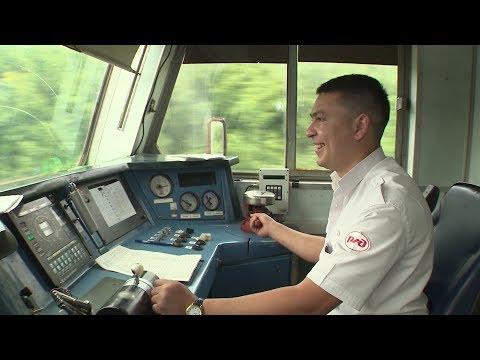 Вопрос: Как стать машинистом поезда?