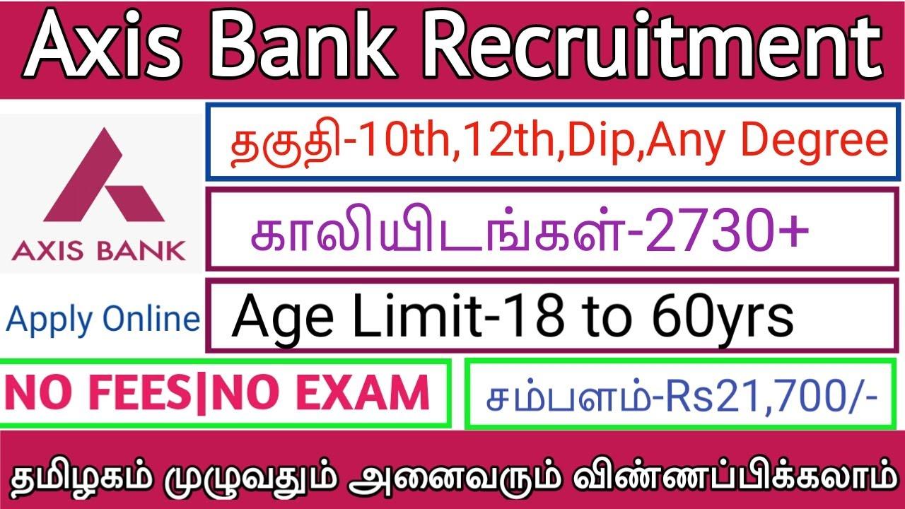 axis bank job recruitment
