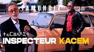 Film amazigh