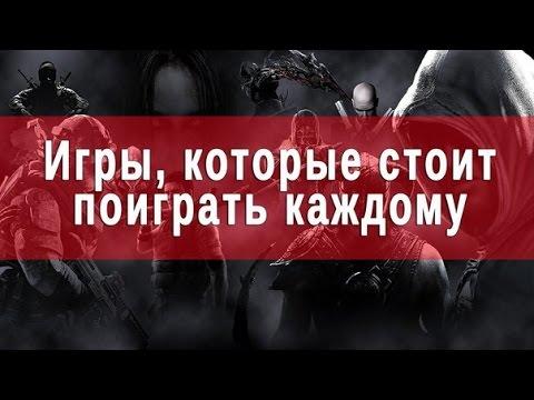 Far Cry скачать русскую версию