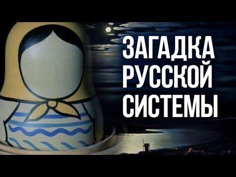 Чем русская культура