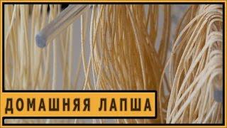Домашняя лапша при помощи кухонной машины Kenwood(Обсудить на форуме: http://cookdevice.ru/forum/, 2016-03-07T03:33:45.000Z)