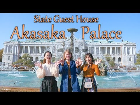 A visit to the State Guest House - Akasaka Palace in Tokyo!