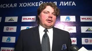 Денис Афиногенов: «Мы серьёзно готовились к финалу»