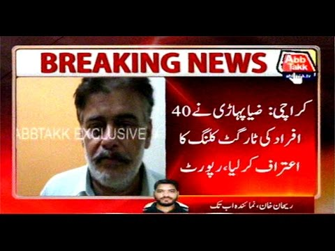 Karachi: Target killers Zia Pahari confesses to killing 40 people