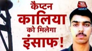 Vishesh: Govt. Remained Silent Spectator For 16 Years In Saurabh Kalia Case