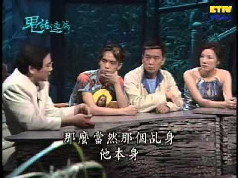 【鬼話連篇】楊柳公寓- 71集 Part 4- Haunted Apartment