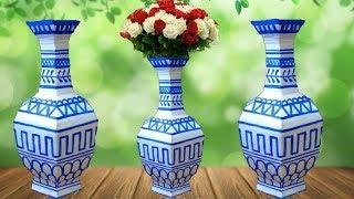 how to make flower vase\\flower vase with cardboard \\easy vase making \\dustu pakhe