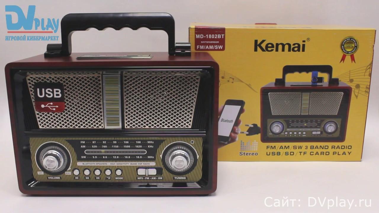 Радиоприемник Camry CR 1130 - YouTube