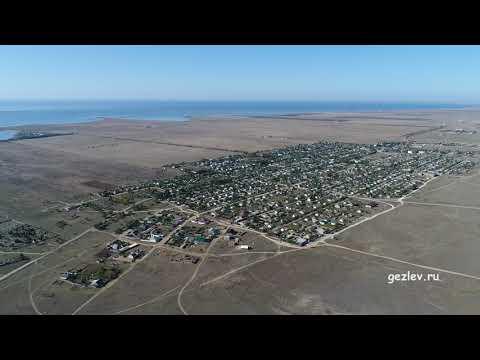 Село Медведево, Черноморский район, оз. Донузлав, Республика Крым. Вид с высоты птичьего полета.