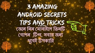 3 Amazing Android SECRETS TIPS and TRICKs #useful android.. bangla 2016