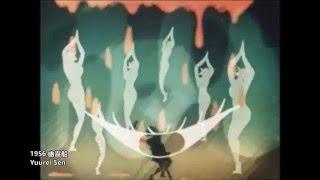 Noburo Ofuji (大藤信郎) Animation