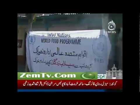 KHUZDAR,World Food programme Distribution News, Report Abdullah Shahwani 29-12-2011.mov