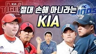 조계현&김종문 단장의 손익계산 & 정민철 단장