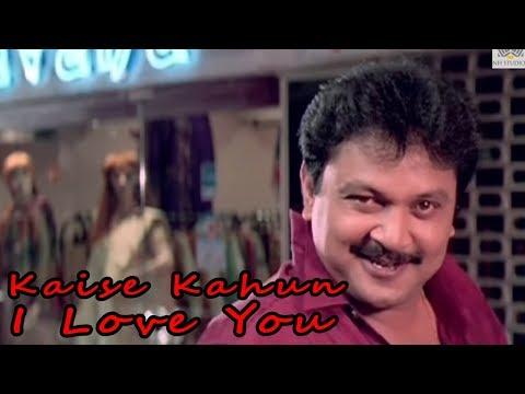Kaise Kahun I Love You (Mr. Madras)    Prabhu, Sukanya, Vineetha    Tamil Dubbed Hindi Full Movie