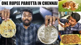 1 Rupee Parotta in Chennai - Dubai Shopping