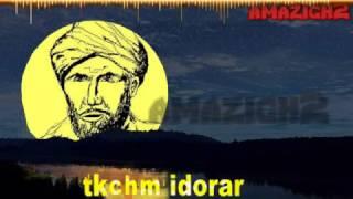 أروع أغنية أمازيغية ملتزمة عن الأجداد و الأجيال مع الكلمات magh ayimzwora magh tawargit band