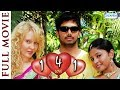 Kannada New Movie Full 2015 141 2015 Farooq Khan Kavya ...