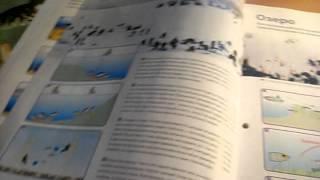 коллекция Рыбалка энциклопедия рыболова №1 обзор