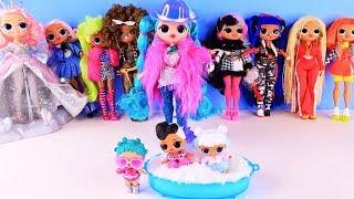Куклы Лол Сюрприз Мультик! Коллекция Lol Surprise OMG 2020 Одевалки для девочек