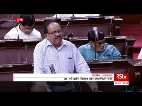 Dr. Harsh Vardhan moving the Regional Centre for Biotechnology Bill, 2016 for consideration