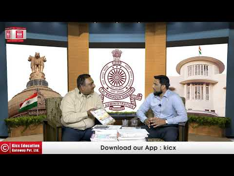 UPSC TOPPER INTERVIEW | MOHAMMED MUSTAFA AEJAZ | IRTS | AIR-63 | CSE-2018 | STRATEGY, BOOKS AND TIPS