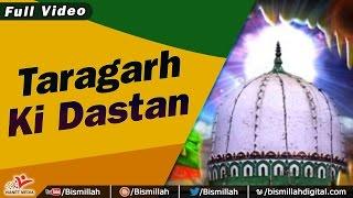 taragarh ki dastan full video ajmer sharif dargah 2017 islamic waqiat video hd bismillah