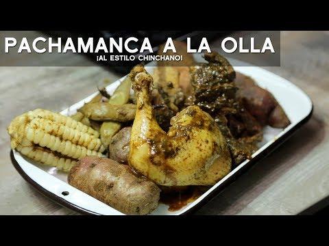 PACHAMANCA A LA OLLA - COMIDA PERUANA | RECETA DE ACOMER.PE