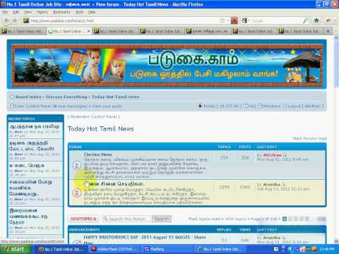 PADUKAI.COM TAMIL ONLINE JOB SITE GENERAL CATEGORY AND POSTING TIPS